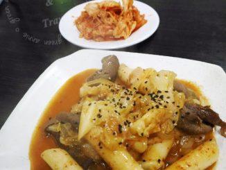 韓極,韓式料理,小小的店面,有多樣式的韓國料理@新北三重 @吳大妮