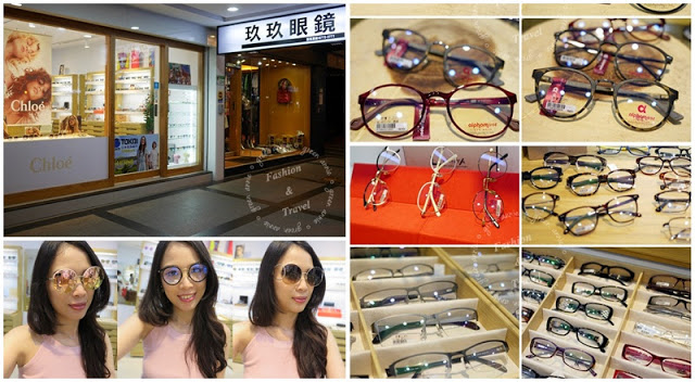 【時尚配件。眼鏡】玖玖眼鏡~擁有超多品牌Ray-Ban、Chloe、ARMANI、VERSACE 、CK、NIKE、Adidas、LIINTA