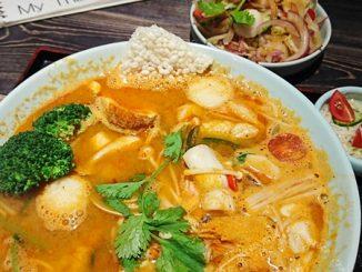 【台北美食】湄泰廚房My Thai Kitchen讓人胃口大開的泰式餐點@捷運中山站 @吳大妮