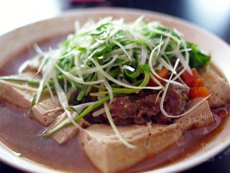江豪記,臭豆腐讓人一吃就愛上【高雄美食】 @吳大妮