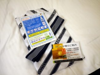 名古屋住宿,APA Hotel Nagoya Sakae~免費大浴場、露天浴池、附wifi @吳大妮