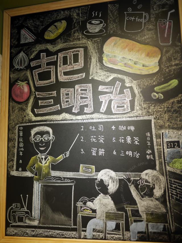 312Cafe',有質感的可愛小店~賣著三重地區少見的古巴三明治