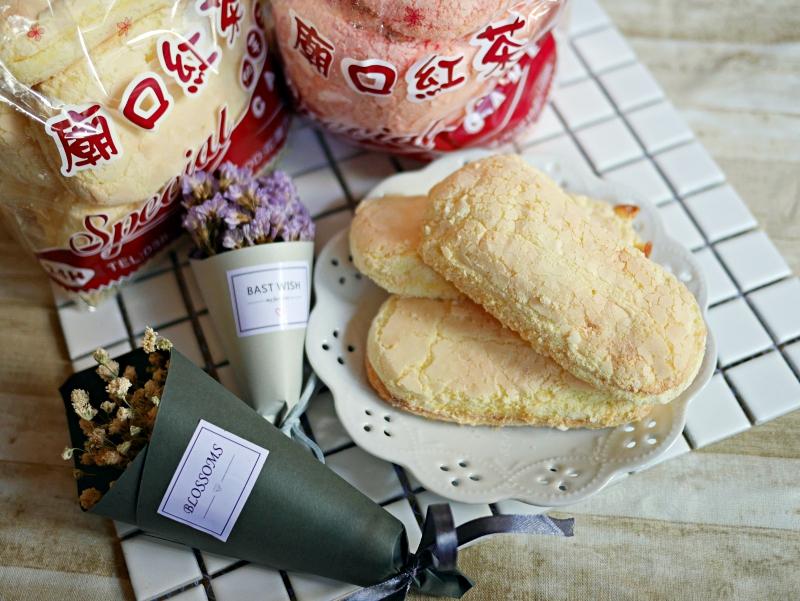 花蓮必買-廟口紅茶小西點~台版馬卡龍讓人一吃就愛上