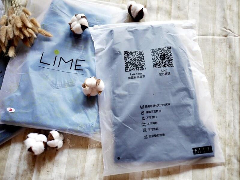 LIME第二代會呼吸的-5KG丹寧纖腿褲