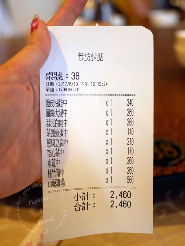 老地方客家菜-桃園大溪聚餐餐廳推薦,餐點好吃用餐時間都客滿