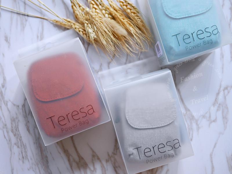 泰瑞莎行動電源隨身包
