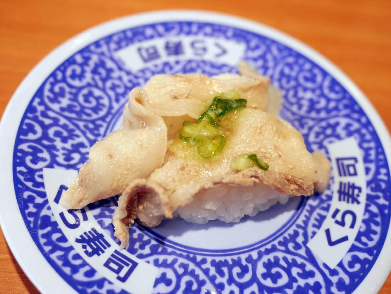 くら寿司 藏壽司 三重集賢路店