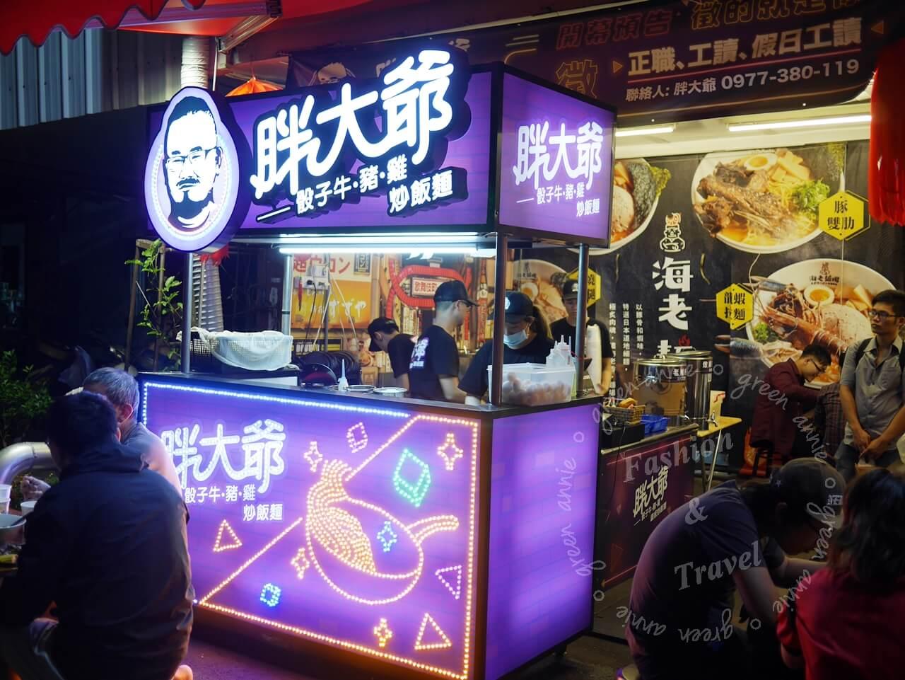 胖大爺骰子牛x炒飯麵,創意鐵板料理口味多樣,再加15元老賴紅茶無限暢飲-台中北區(已歇業)