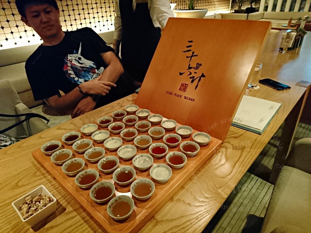 台南-晶英酒店水晶廊-三十六計調酒SHOT盤