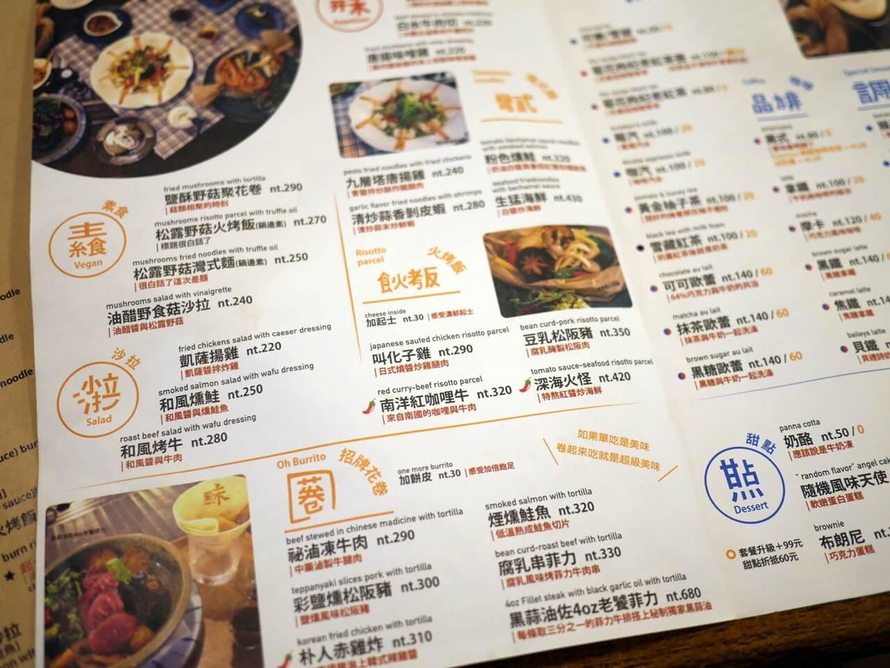 Offer Oh昨日花卷跨界好食,第三次來訪,新菜單新菜色依舊讓人回味無窮-台中西區美食