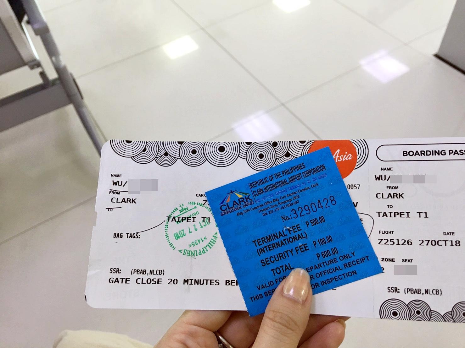 菲律賓機場稅