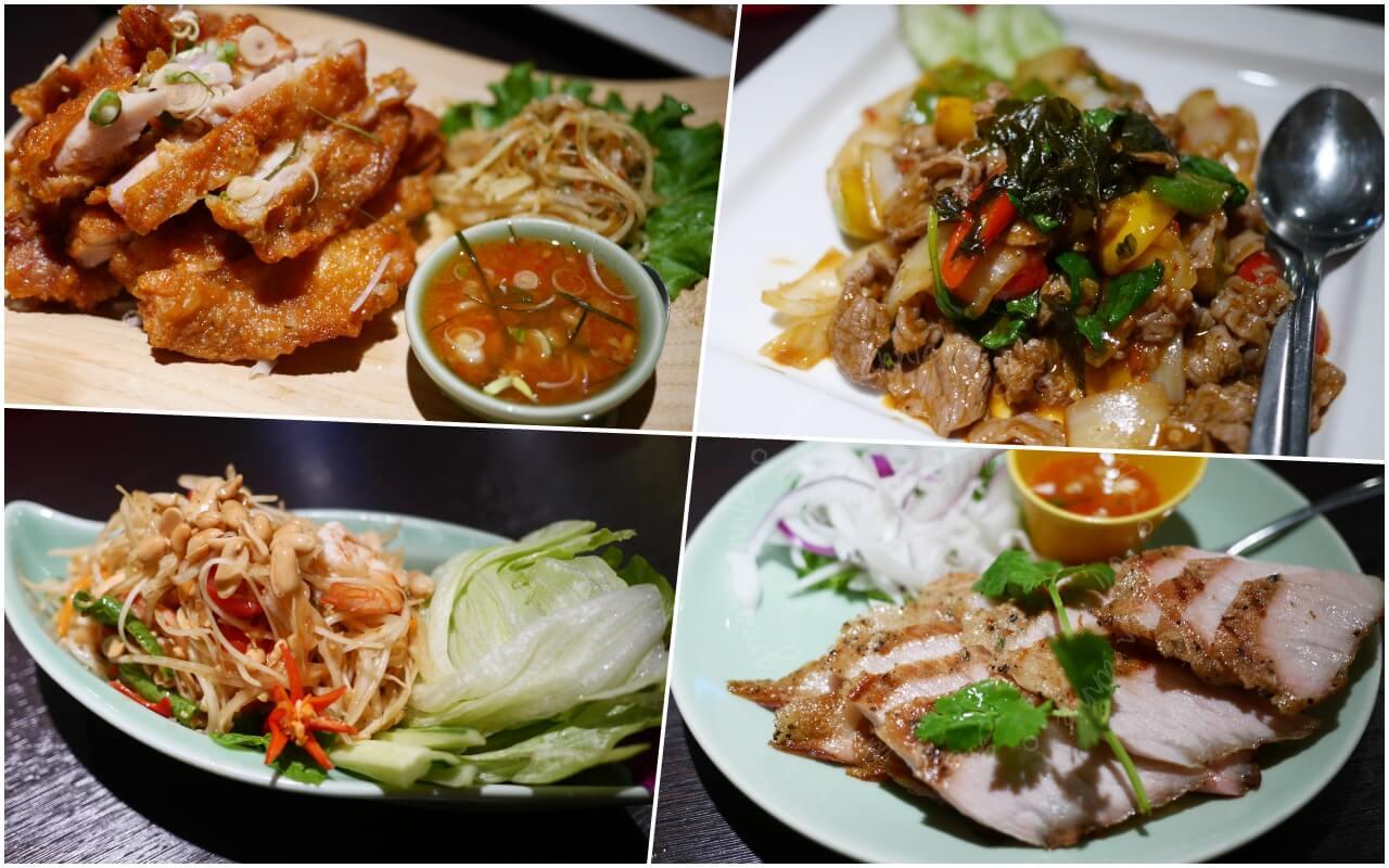泰式料理,香茅廚宮廷泰式料理