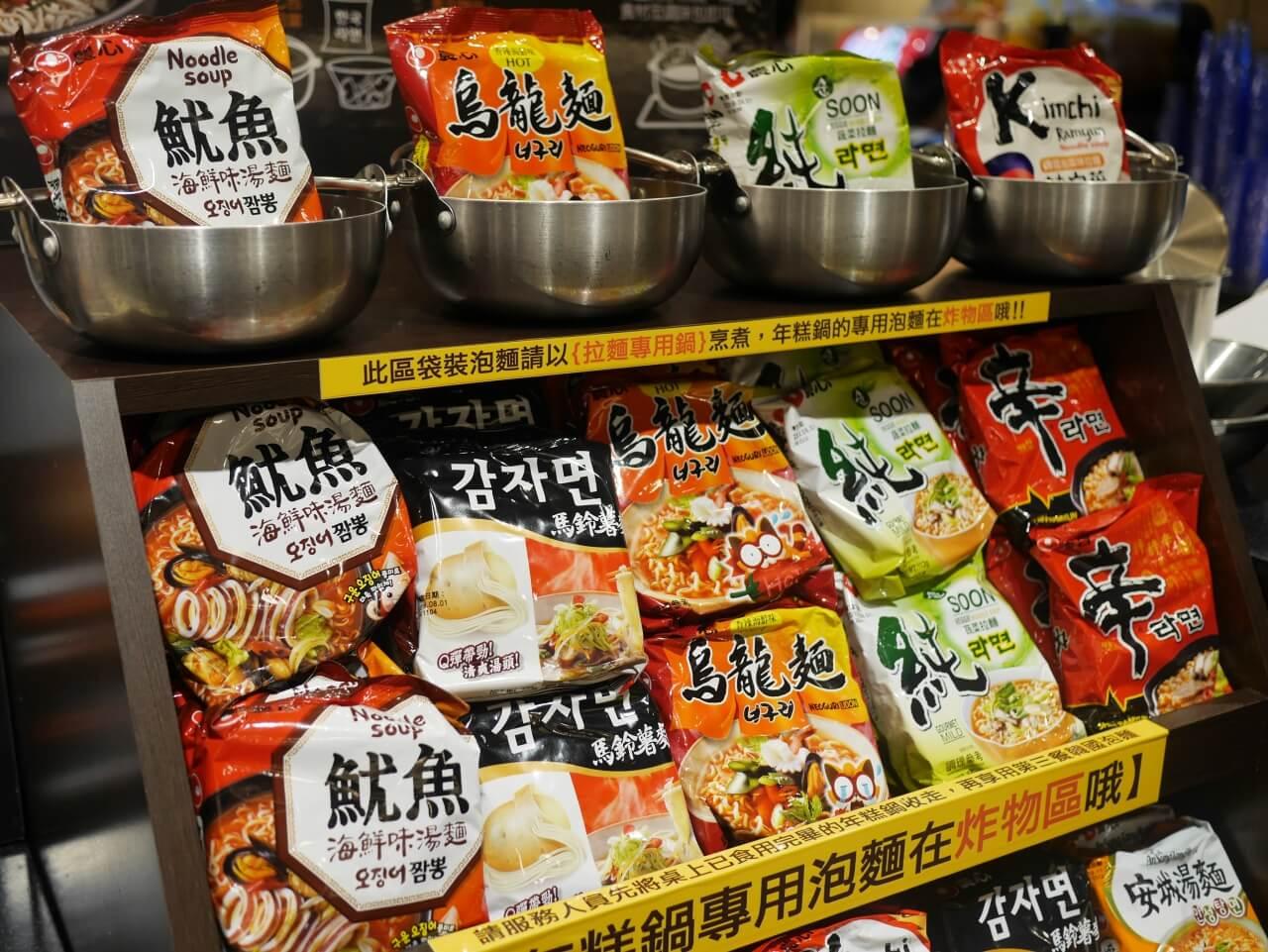 兩餐韓國年糕火鍋吃到飽-蘆洲店