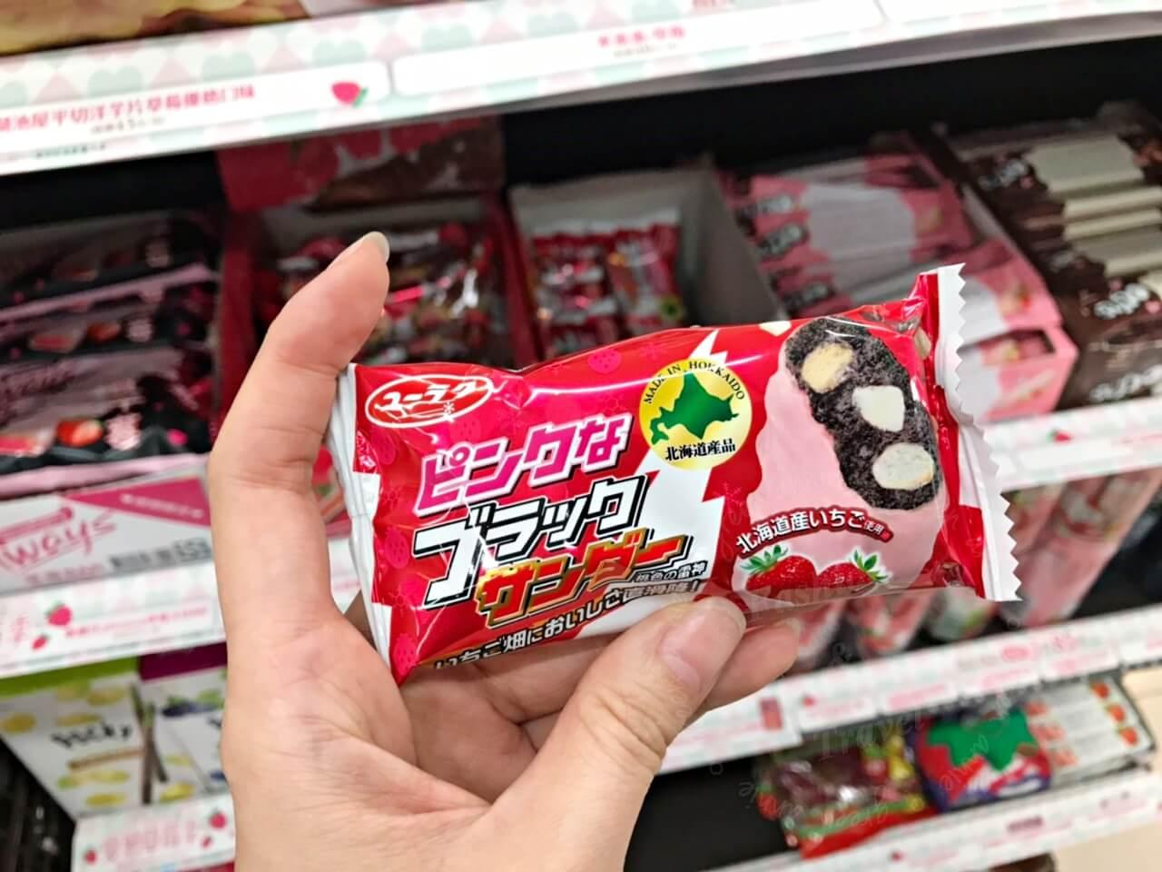 7-11粉紅零食專區,愛戀草莓季充滿粉紅泡泡的草莓口味