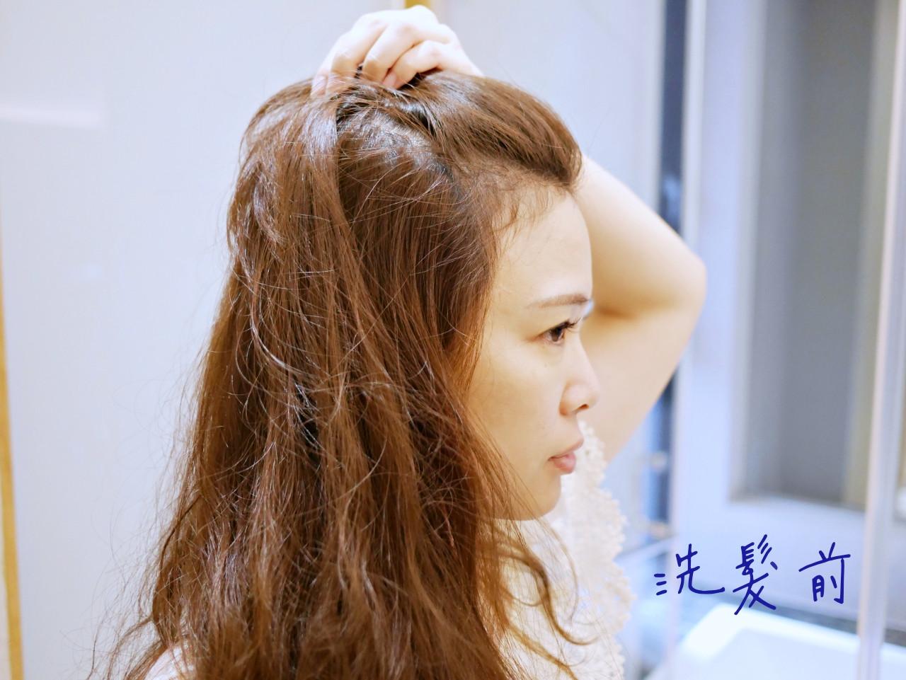 美吾髮有辦髮抗屑系列