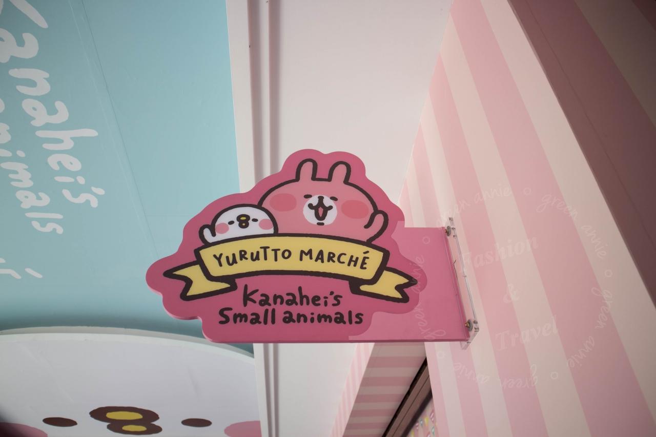 卡娜赫拉7-11特色聯名店,喜歡兔兔和P助的粉絲24小時都可以去拍照-捷運南京復興站