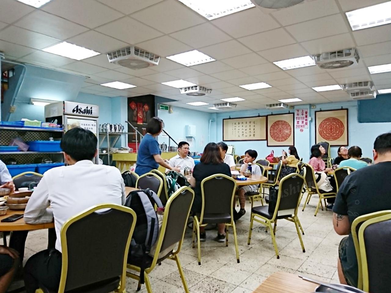 長白小館酸菜白肉鍋-台北東區