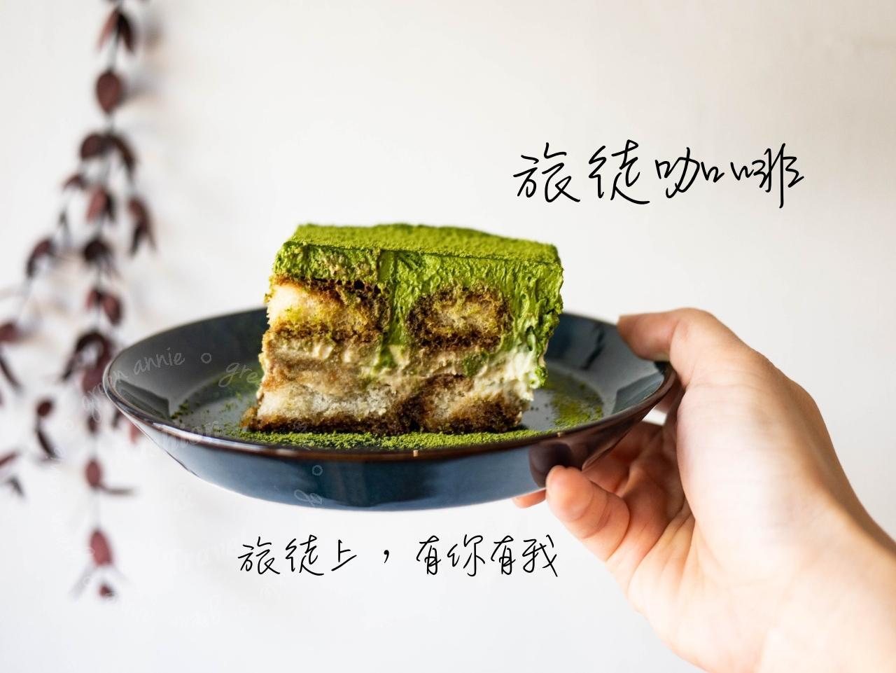 捷運松江南京咖啡廳:旅徒咖啡Voyager Cafe 必吃抹茶提拉米蘇和焦糖布蕾(附menu)