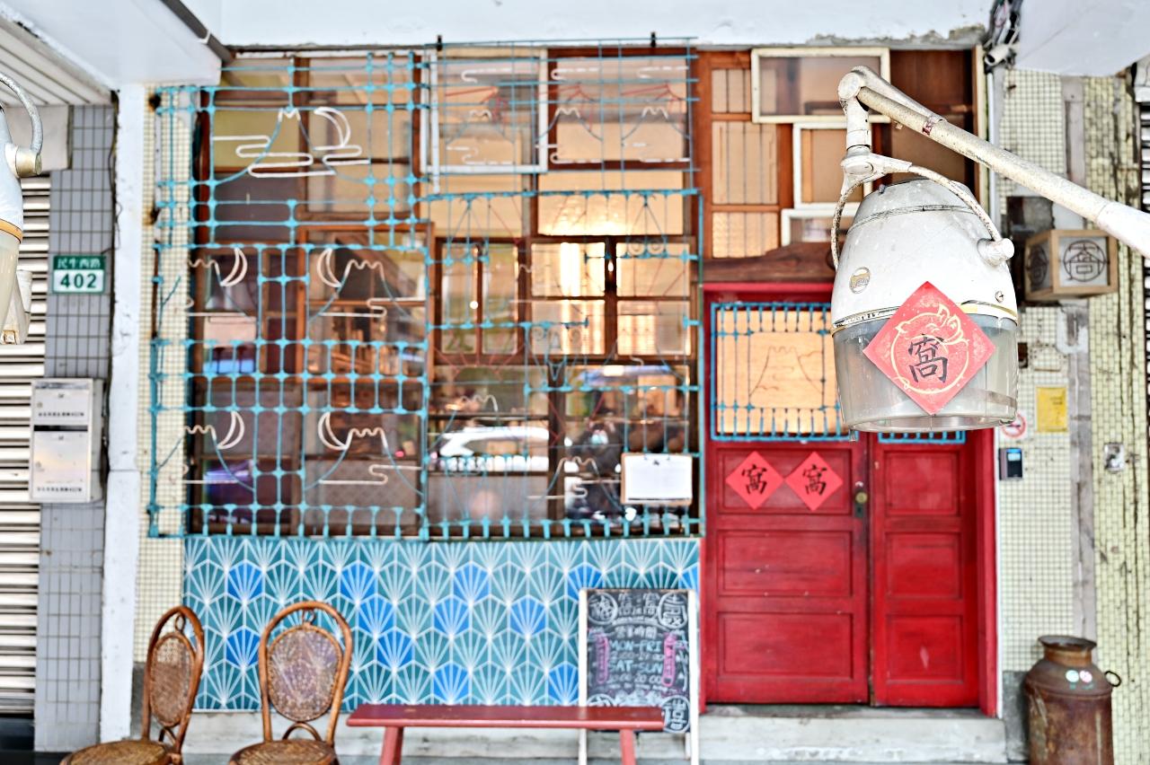 迪化街咖啡廳-窩窩WOOO
