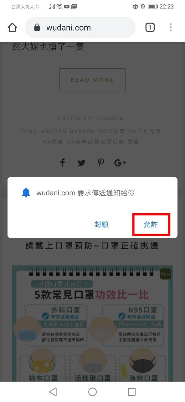 大妮也有Telegram頻道囉,也教大家怎麼繁體中文化