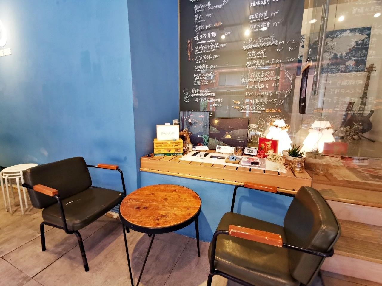 中山區六月咖啡June Cafe