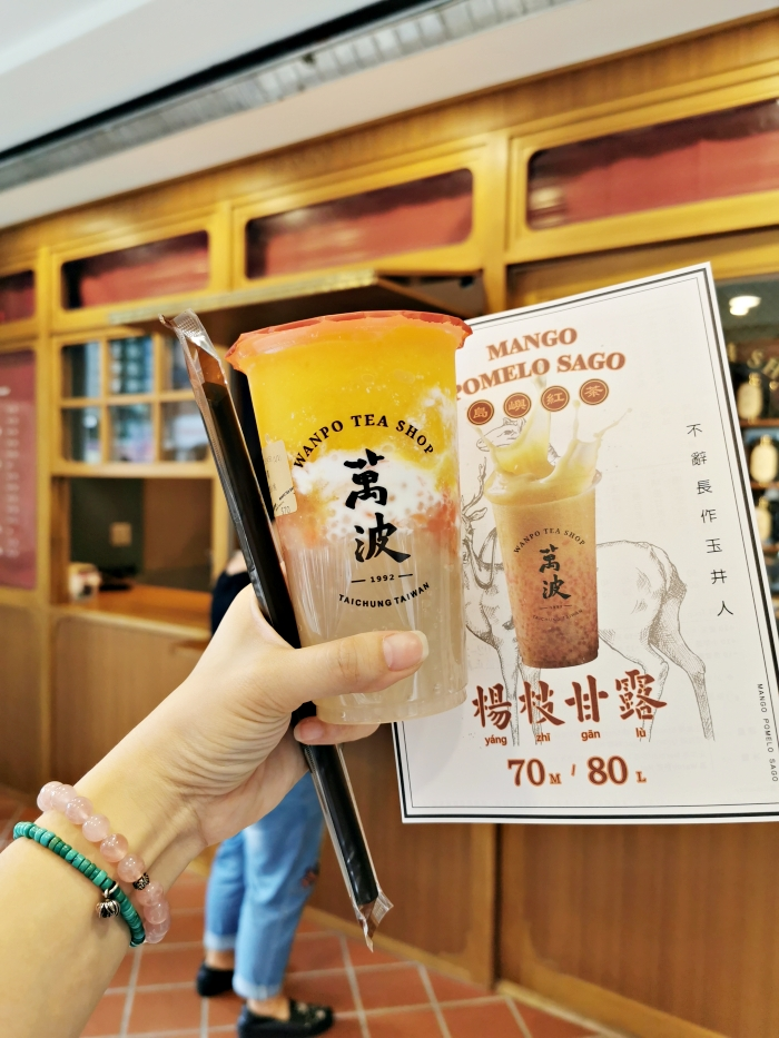 萬波島嶼紅茶,IG打卡飲料店~必點紅豆粉粿鮮奶,夏天限定楊枝甘露也超好喝
