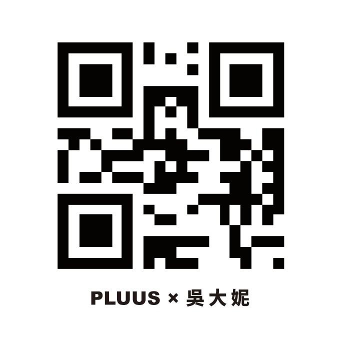 中山站髮廊推薦:PLUUS中山N5燙個復古可愛羊毛捲-文末附讀者優惠