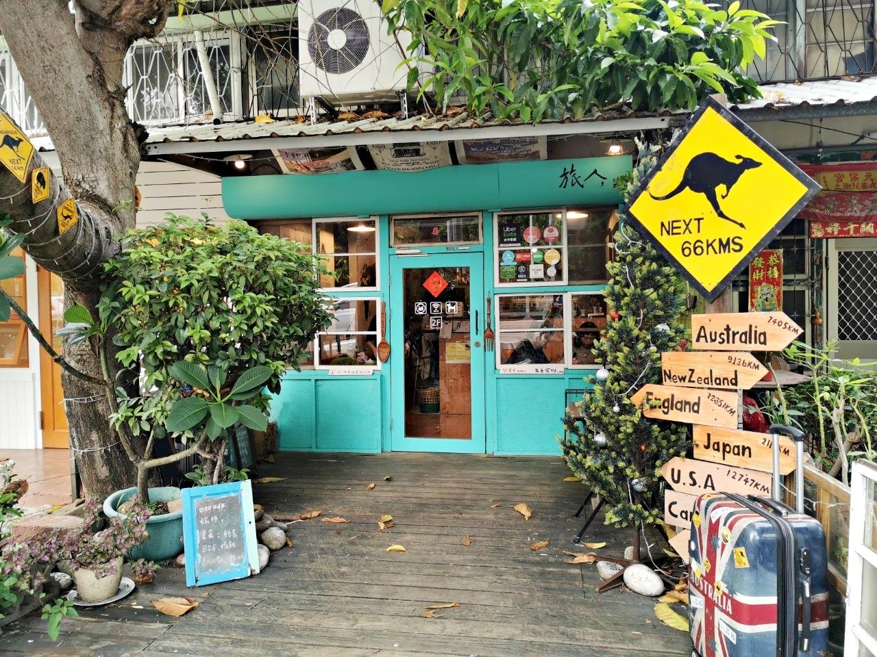 台中-AShare Cafe 旅人故事咖啡館