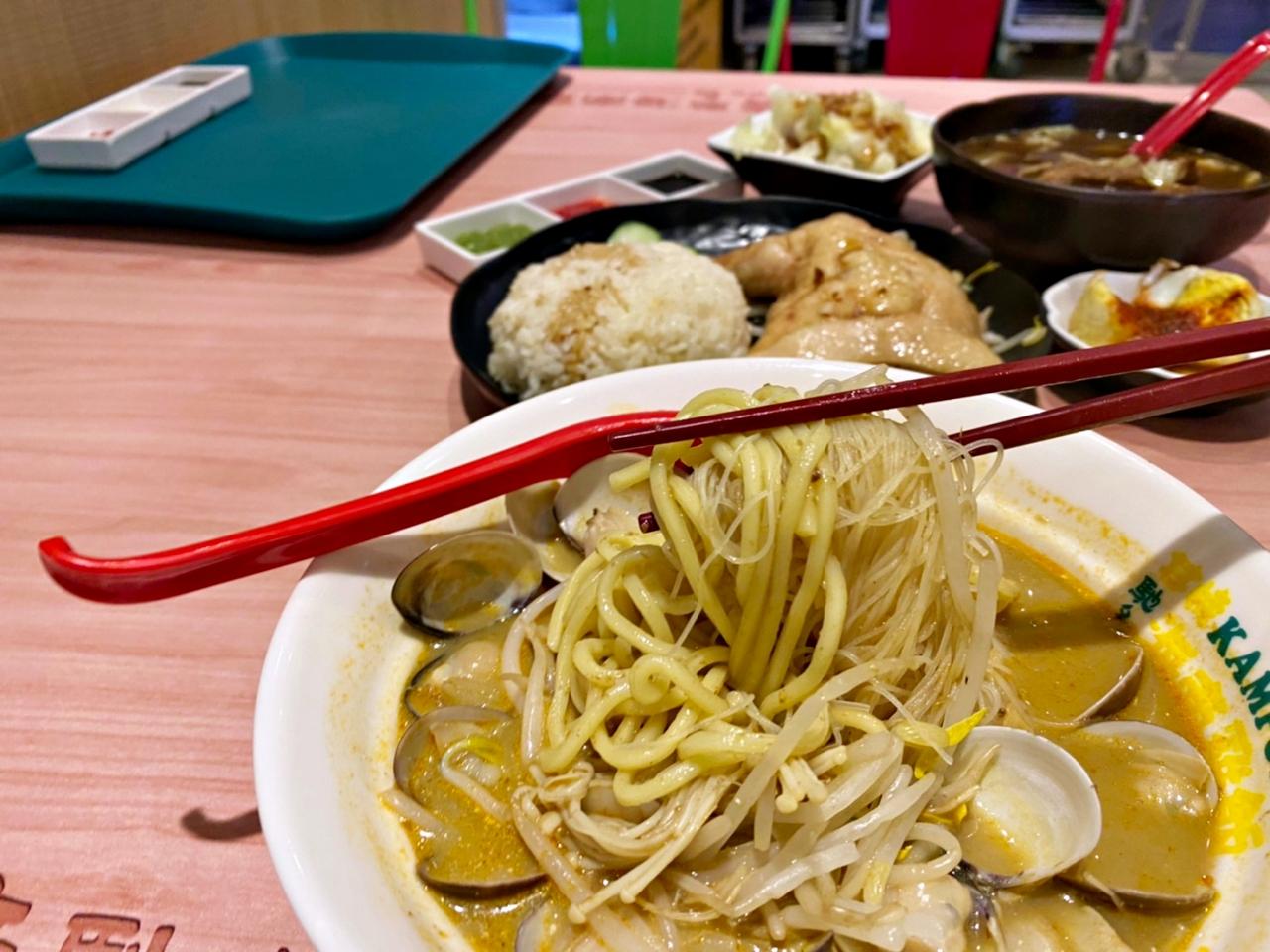 三重美食:甘榜馳名海南雞飯-蘆洲家樂福店
