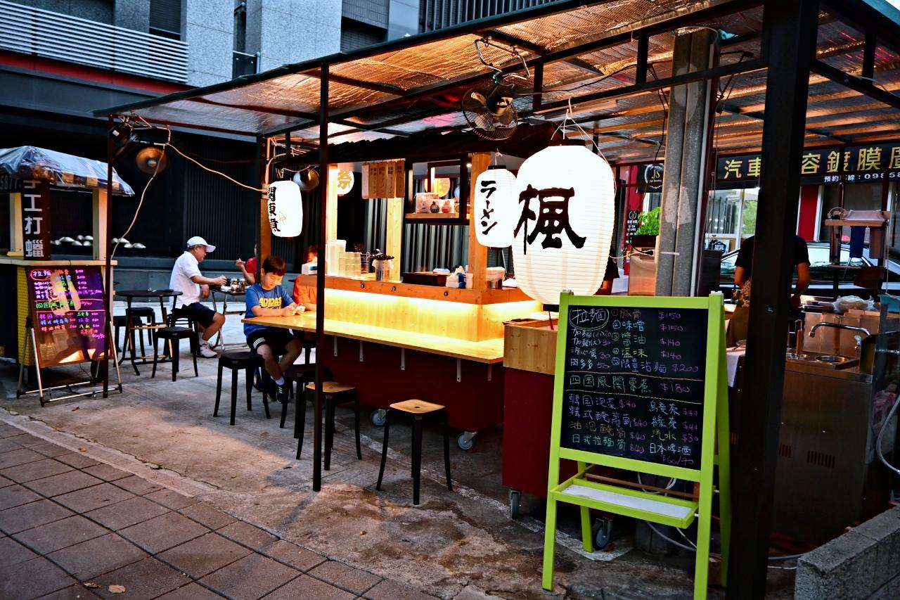 台北美食:楓拉麵關東煮,有種到日本吃屋台拉麵的感覺