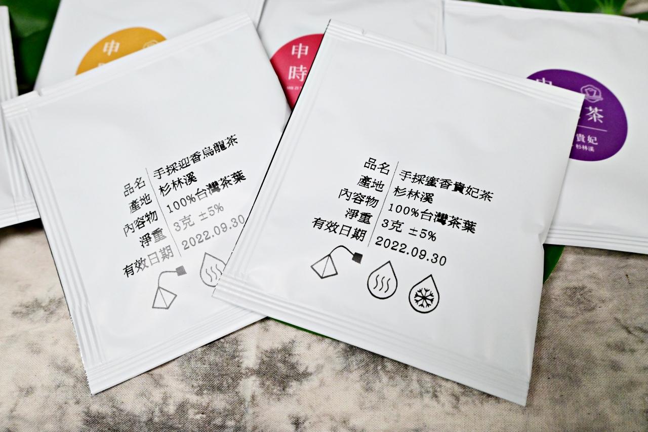 茶包久泡不苦澀?快來試試申時七茶,體驗久泡不苦澀的台灣茶,送人自己喝都適合