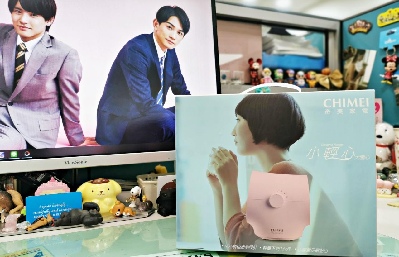 個人獨享,辦公室也適用的電暖器,CHIMEI奇美小輕心陶瓷電暖器開箱
