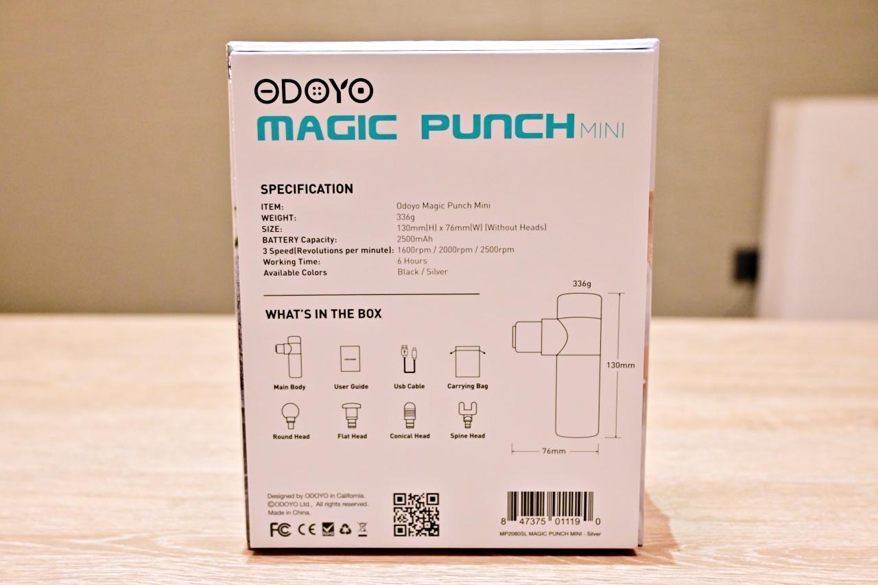最輕巧又夠力的按摩槍推薦:ODOYO Magic Punch Mini 極輕mini按摩槍