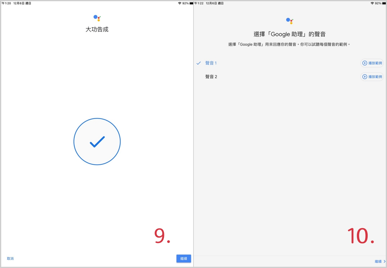 【開箱】Google Nest Mini(第二代智慧音箱)使用心得、操作設定