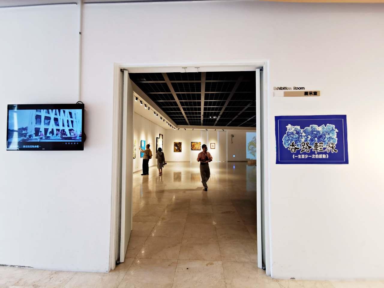 出城藝術展:第五屆「香路輕旅圖」走出美術館讓藝術品有專屬自己的情境場域,沿路有美食和好風景DAY-1