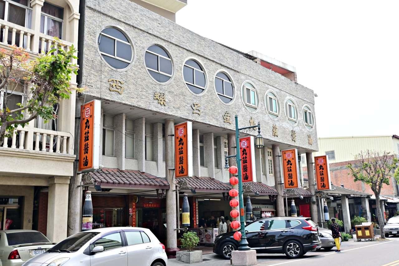 雲林景點:西螺延平老街中一定要參觀捷發乾記茶莊及鐘樓,滿滿歷史的美麗洋樓