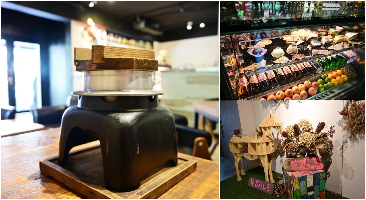 民生社區咖啡廳:Cafe Mode 木馬咖啡,吃的到釜鍋料理和手作甜點 @吳大妮的生活筆記本