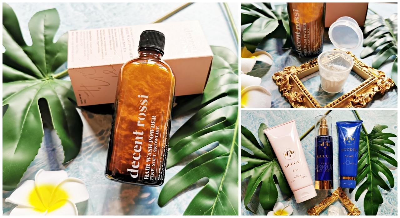在家洗髮推薦decent rossi藥師羅西洗髮粉,護髮推薦MUCOTA K53及免沖洗晶鑽系列護髮產品 @吳大妮的生活筆記本