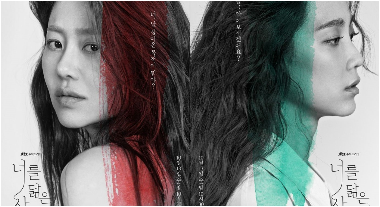 2021韓劇:妳的倒影(像你的人)角色介紹、分集介紹、劇情簡介(跟播中) @吳大妮的生活筆記本