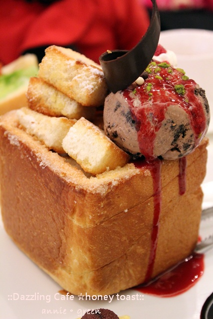 Dazzling Cafe ☆honey toast 蜜糖土司~~甜蜜約會