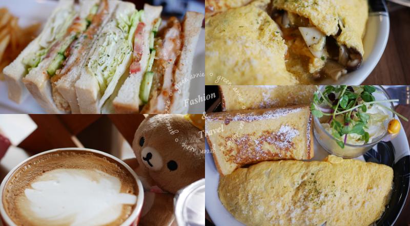 【新北早午餐】哩厚嘎嗶 LiHOU CAFE' ~捷運菜寮站一號出口